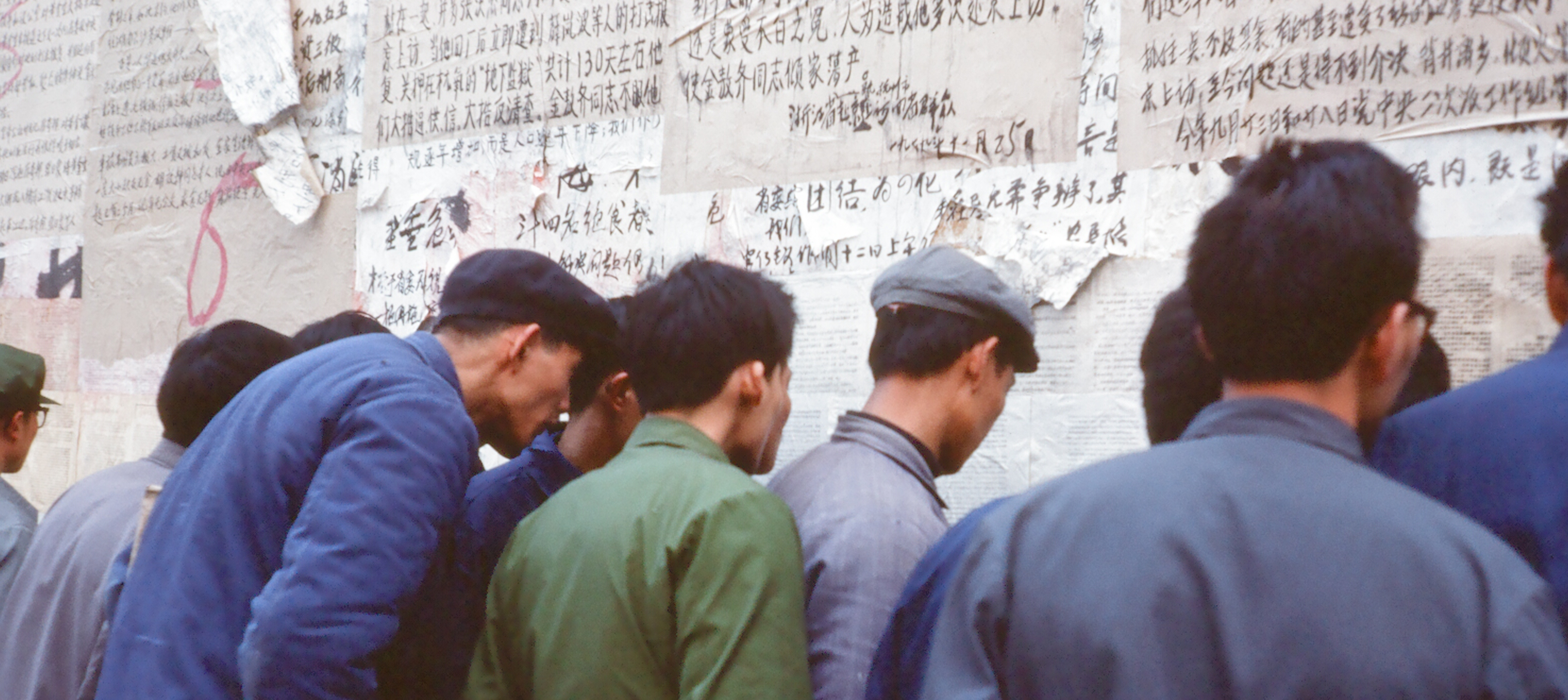 Democracy-wall i Beijing - vinteren 1978-79